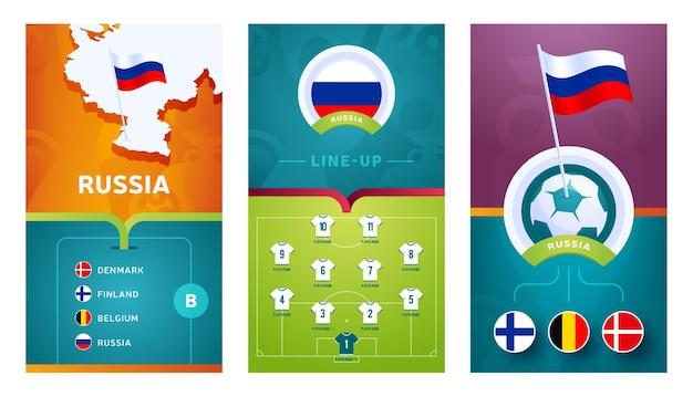 Bandeira vertical de futebol europeu da equipe da rússia definida para mídias sociais. banner do grupo b da rússia com mapa isométrico, bandeira, cronograma de jogos e escalação no campo de futebol
