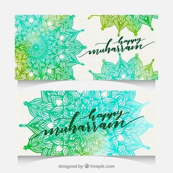 Bandeiras de aquarela verde de muharram feliz