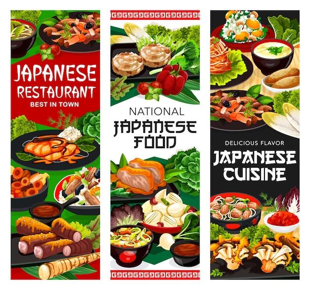 Bandeiras de pratos de restaurante de comida japonesa