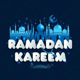 Bandeiras de saudação abstratas muçulmanas