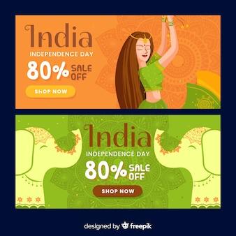 Bandeiras de venda do dia da independência de india