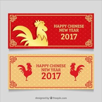 Bandeiras decorativas planas para ano do galo
