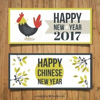 Bandeiras do ano novo chinês no estilo do vintage