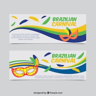 Bandeiras do carnaval brasileiro com máscaras e formas onduladas