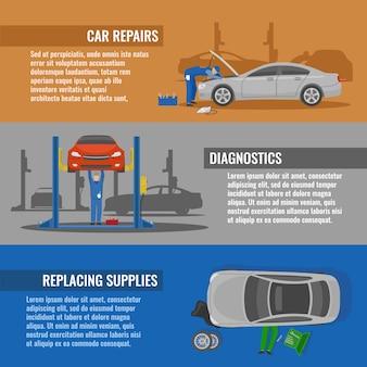Bandeiras horizontais de auto serviço conjunto com diagnóstico de reparos do carro substituindo suprimentos isolados