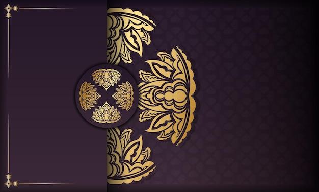 Baner da cor vinho com ornamento de ouro luxuoso para o desenho sob o seu texto