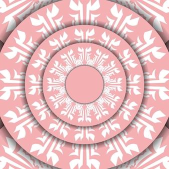 Baner rosa com padrão branco abstrato para design sob o logotipo ou texto