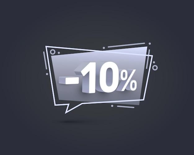 Banner 10 off com porcentagem de desconto em ações. ilustração vetorial