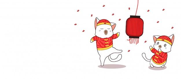 Banner 2 gatos adoráveis estão comemorando no banner do ano novo chinês