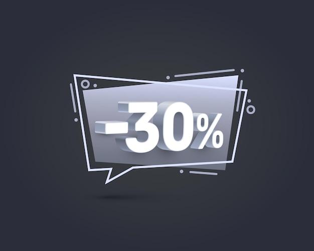 Banner 30 off com porcentagem de desconto em ações. ilustração vetorial