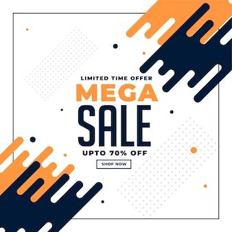Banner abstrato de venda e promoção com detalhes da oferta