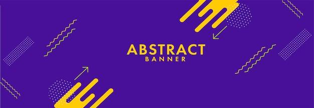 Banner abstrato ou design de cabeçalho na cor roxa e amarela.