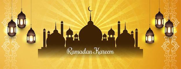 Banner amarelo brilhante do festival ramadan kareem