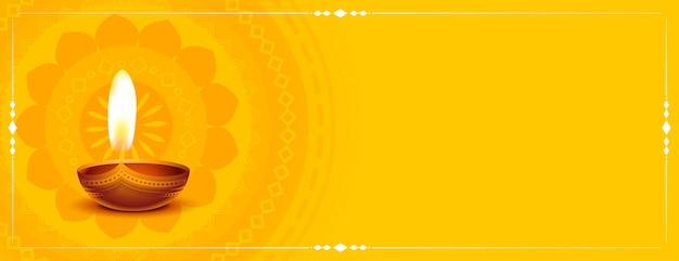 Banner amarelo de diwali com espaço de texto