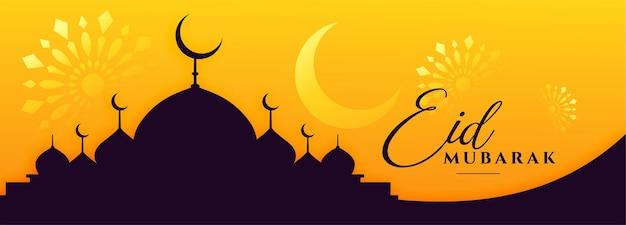 Banner amarelo do festival eid mubarak com desenho de mesquita