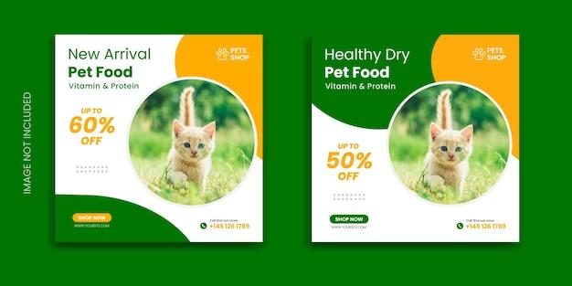 Banner animal de estimação verde mídia social postar modelo do instagram design de folheto quadrado