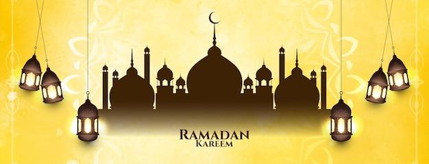Banner artístico do festival islâmico ramadan kareem em amarelo