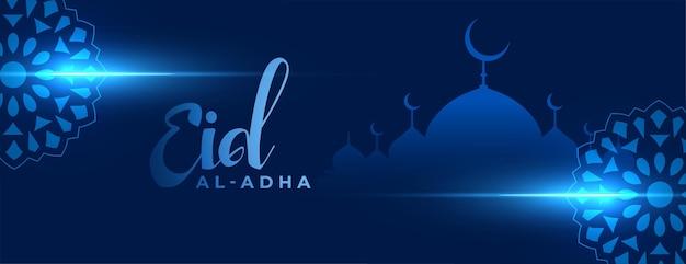 Banner azul bonito do feriado do festival eid al adha bakrid