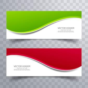 Banner background template moderno design de ondas coloridas