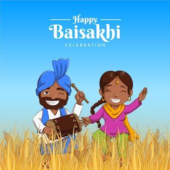 Banner baisakhi feliz com homem e mulher
