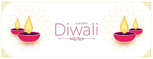 Banner branco de diwali feliz com design plano de diya