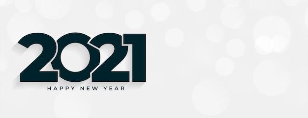 Banner branco de feliz ano novo de 2021 com espaço de texto