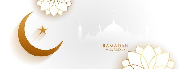 Banner branco ramadan kareem com flor e lua