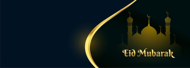 Banner brilhante da mesquita eid mubarak com espaço de texto