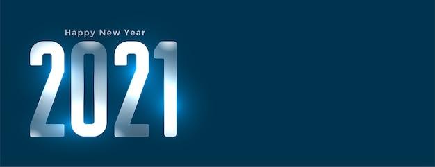 Banner brilhante de feliz ano novo com espaço de texto