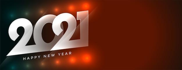 Banner brilhante de feliz ano novo de 2021 com efeito de luz