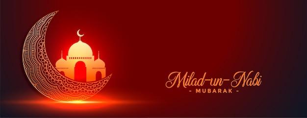 Banner brilhante do festival islâmico milad un nabi