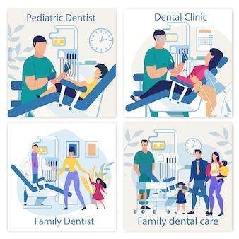 Banner brilhante é escrito dentista pediátrica plana.