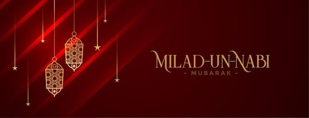 Banner brilhante islâmico milad un nabi barawafat