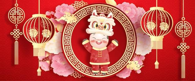 Banner cartão de ano novo chinês ano do boi