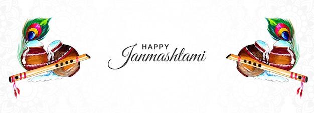 Banner cartão do festival krishna janmashtami