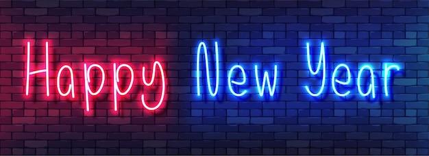 Banner colorido de néon de feliz ano novo