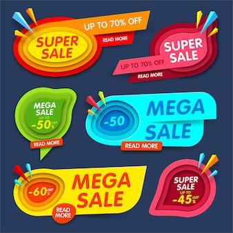 Banner colorido definido para ofertas especiais