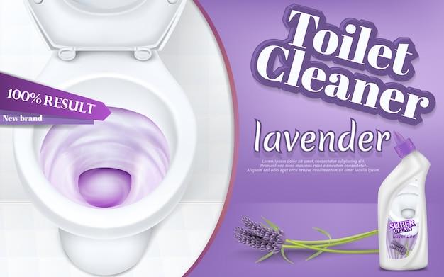 Banner com limpador de vaso sanitário, realista tigela de cerâmica branca com jato de água