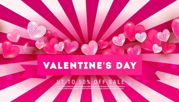 Banner criativo listrado com fita vermelha com texto, padrão de forma de coração 3d no fundo rosa. pode ser usado para banners web, cartazes, desconto, voucher.