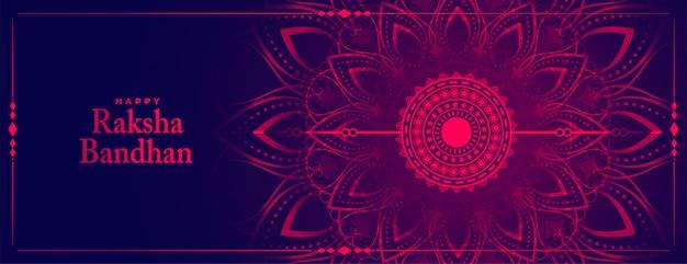 Banner criativo raksha bandhan em cores duotônicas