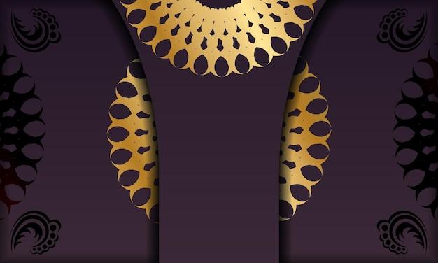 Banner da borgonha com enfeite de ouro vintage para design sob logotipo ou texto