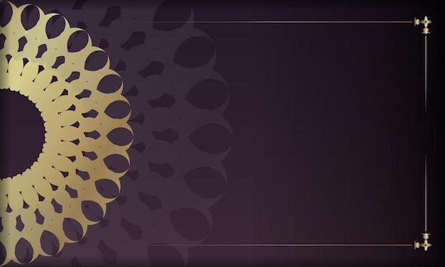 Banner da borgonha com ornamento de ouro abstrato e lugar para logotipo ou texto