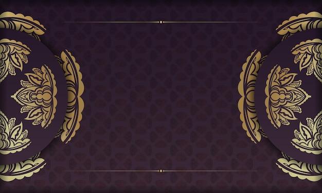 Banner da borgonha com ornamento de ouro abstrato e lugar para texto