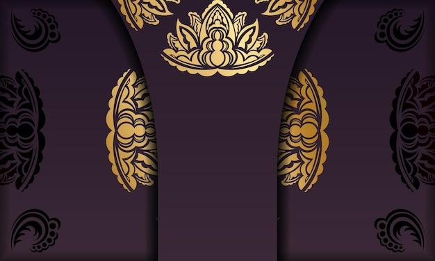 Banner da borgonha com padrão de ouro grego e espaço de texto