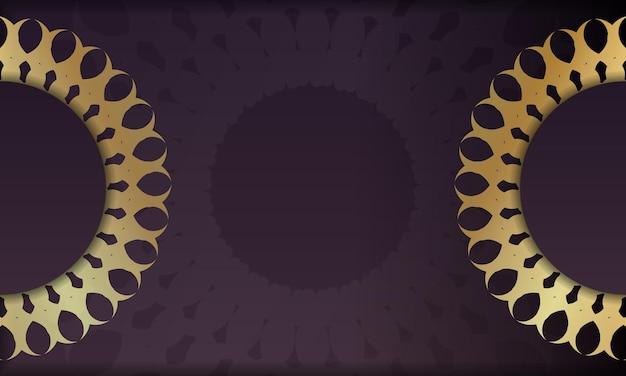 Banner da borgonha com padrão de ouro grego para desenho sob o logotipo ou texto