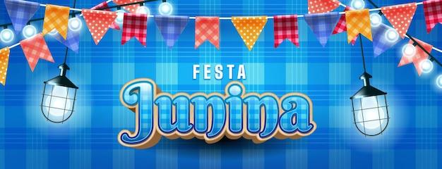 Banner da festa junina com luzes de festa e lanterna de papel
