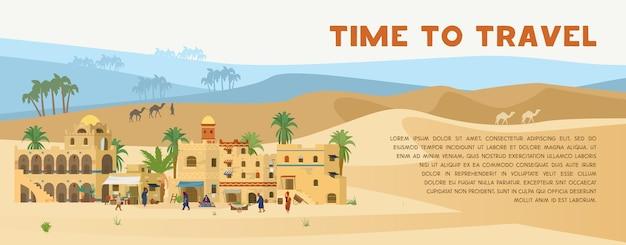 Banner da hora de viajar com ilustração da antiga cidade árabe