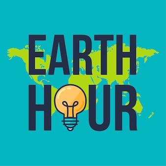 Banner da hora do planeta