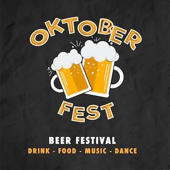 Banner da oktoberfest