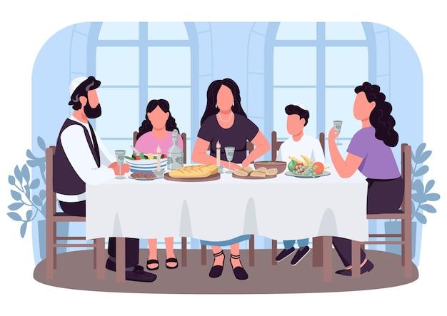 Banner da web 2d da cultura judia, pôster. pais e filhos comem comida à mesa. personagens planos de família judia no fundo dos desenhos animados. patch para impressão de jantar tradicional, elemento colorido da web